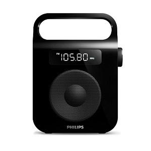 3.Philips AE2600B