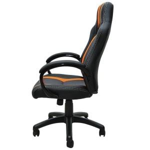 1.3 Fauteuil Chaise de bureau