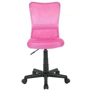 Les Meilleures Chaises De Bureau Pour Fille Comparatif